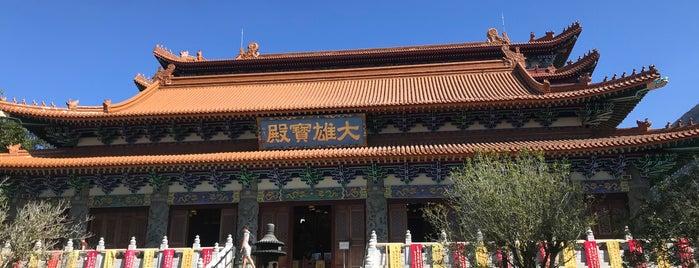 Grand Hall of Ten Thousand Buddhas 萬佛殿 is one of Hong Kong 🇭🇰.