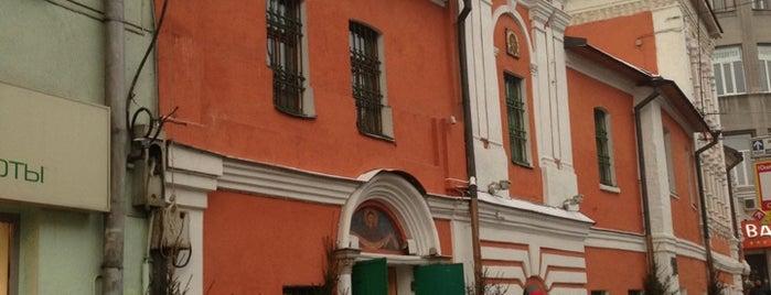 Храм святителя Николая чудотворца в Клённиках is one of Москва лето 2017.