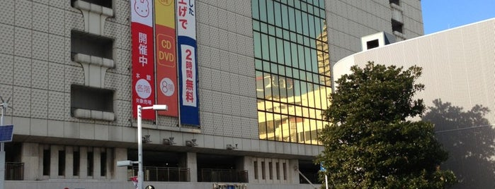 Seibu Department Store is one of closed.