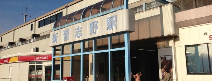 Shin-Narashino Station is one of JR 키타칸토지방역 (JR 北関東地方の駅).