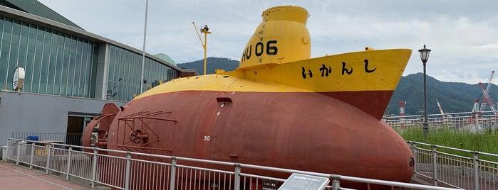 潜水調査船 しんかい is one of 広島 呉 岩国 北九州 福岡.