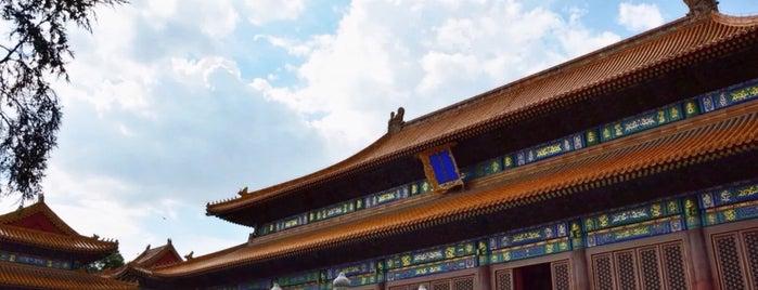 历代帝王庙 Temple of Ancient Monarchs is one of Tempat yang Disukai R..