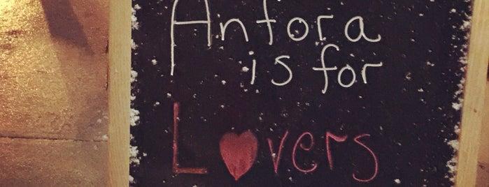 Anfora is one of Swen : понравившиеся места.
