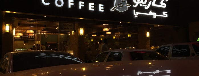 Caribou Coffee is one of Riyadh's Cafés and Restaurants.