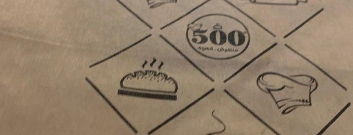 مخبز 500 is one of Locais salvos de Queen.