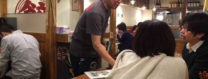 肉汁餃子製作所 ダンダダン酒場 is one of 行きたいとこ.