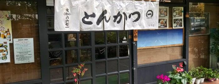 みの房 is one of TOKYO-TOYO-CURRY 4.