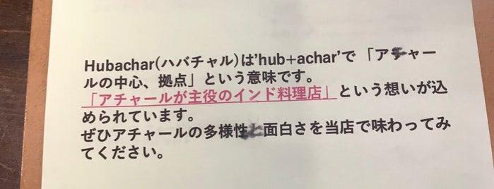 ハバチャル is one of TOKYO-TOYO-CURRY 4.