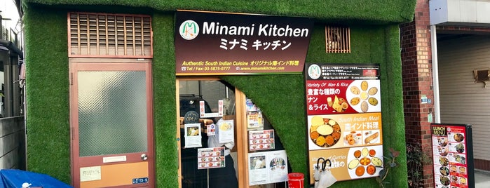 Minami Kitchen is one of TOKYO-TOYO-CURRY 4.