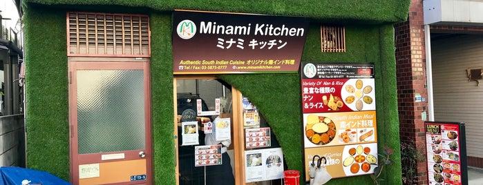 Minami Kitchen is one of TOKYO-TOYO-CURRY 4.