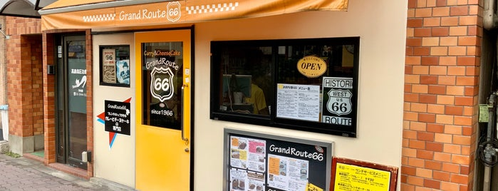 Grand Route 66 is one of TOKYO-TOYO CURRY-5.