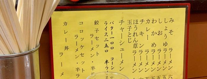 大公 is one of TOKYO-TOYO-CURRY 3.