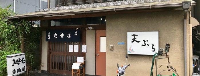 東嶋屋 is one of TOKYO-TOYO-CURRY 4.