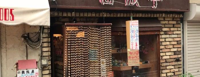 グルメハウス薔薇亭 is one of TOKYO-TOYO-CURRY 4.