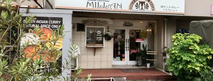 南印度カレーMILLAN is one of TOKYO-TOYO-CURRY 4.