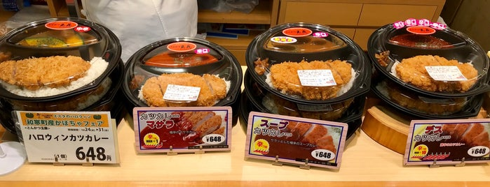 とんかつ玉藤 エスタ大食品街店 is one of LOCO CURRY.