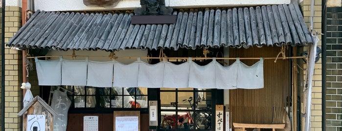 青おにぎり is one of LOCO CURRY.