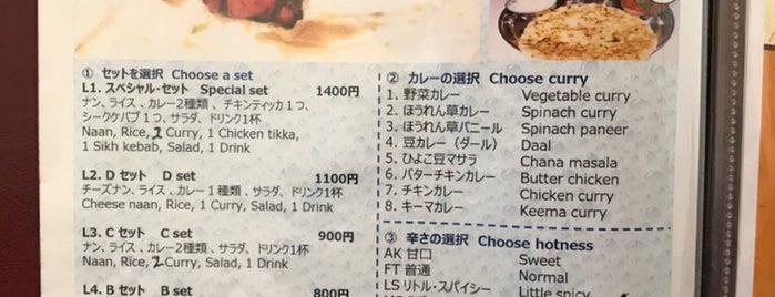 インド・アジア料理店 レカ is one of TOKYO-TOYO-CURRY 4.