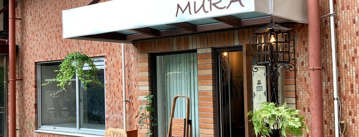 TEA HOUSE MURA is one of TOKYO-TOYO CURRY-5.