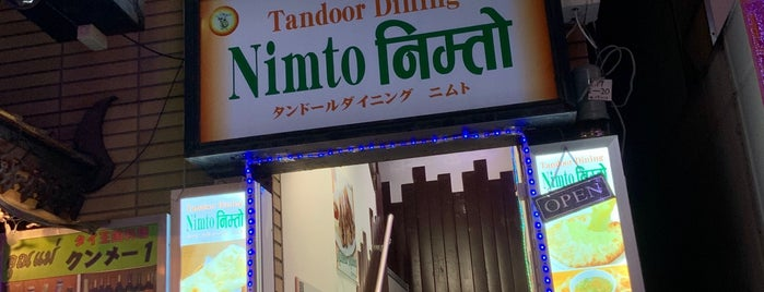 Nimto is one of TOKYO-TOYO CURRY-5.
