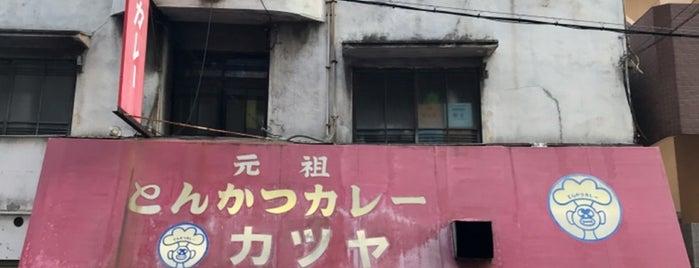 元祖とんかつカレー カツヤ is one of LOCO CURRY.