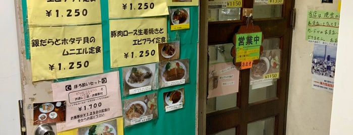 喰いもの屋 おおき is one of TOKYO-TOYO CURRY-5.