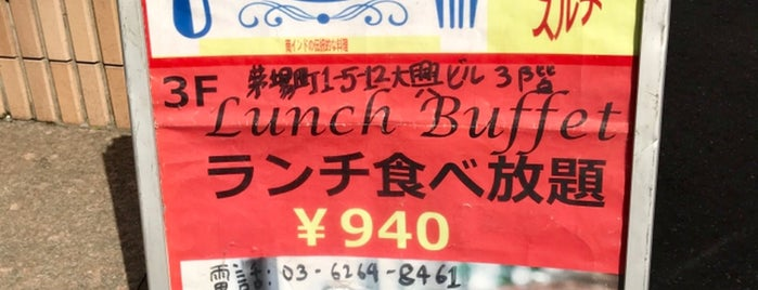Suruchi South Indian Restaurant is one of TOKYO-TOYO-CURRY 3.