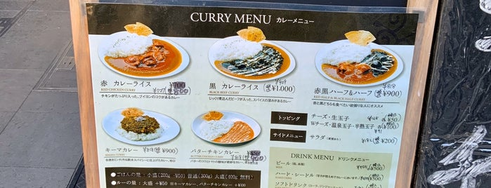 カラクサカレー is one of LOCO CURRY.