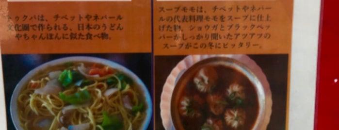 ネパール居酒屋 シティマート is one of TOKYO-TOYO-CURRY 4.
