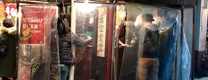 青空食堂 is one of LOCO CURRY.