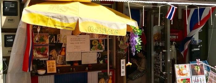 スマイル屋台555 is one of TOKYO-TOYO-CURRY 4.