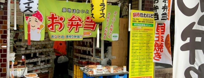 築地ほわいと乳販店 is one of TOKYO-TOYO CURRY-5.