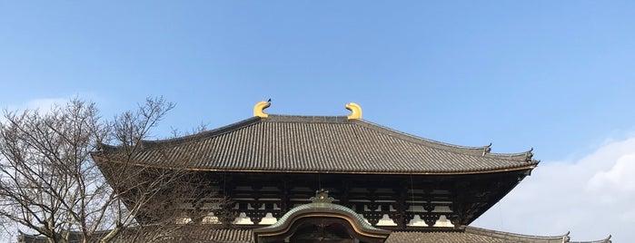 Vairocana Buddha (Nara no Daibutsu) is one of Lugares favoritos de Chris.