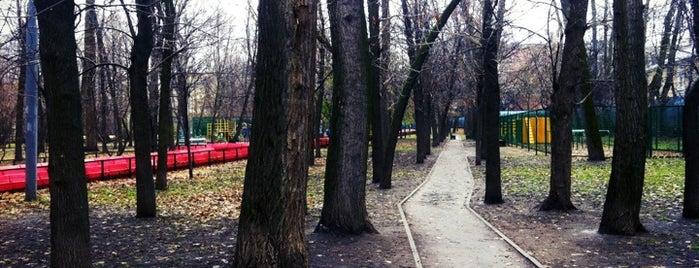 Делегатский парк is one of Сады и парки Москвы.