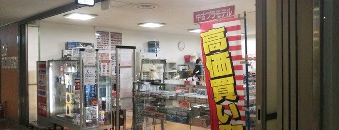 ホビーランドぽち 博多店 is one of 全国のぽち・ポポンデッタ.