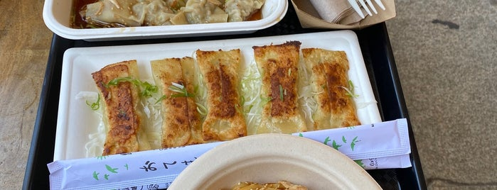 Good To Eat Dumplings is one of SF Chronicle.