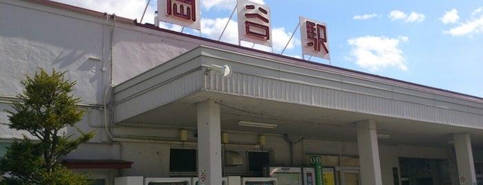 岡谷駅 is one of JR 고신에쓰지방역 (JR 甲信越地方の駅).