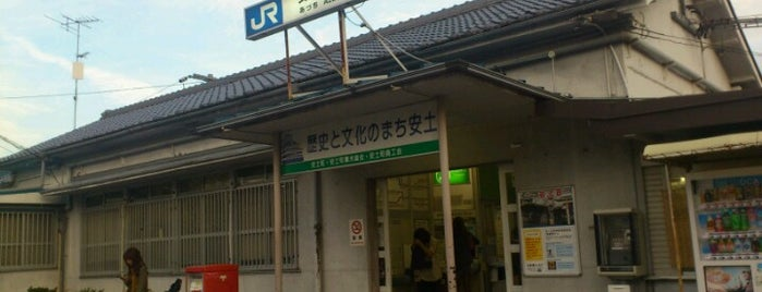 Azuchi Station is one of 東海道本線.