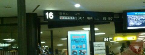 Gate 16 is one of 大阪国際空港(伊丹空港) 搭乗口 ITM gate.