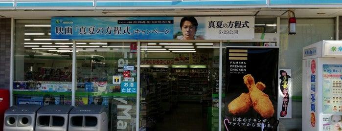 FamilyMart is one of Posti che sono piaciuti a Masahiro.