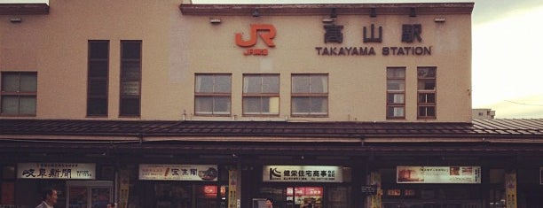 Takayama Station is one of Locais curtidos por Yolis.