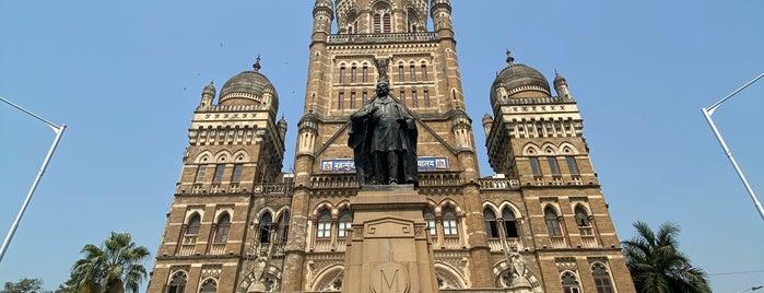 Municipal Corporation of Greater Mumbai (Bruhanmumbai Municipal Corporation) is one of India.