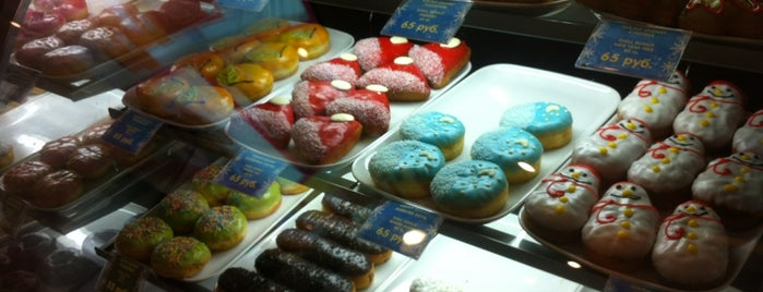 Dunkin' is one of BH Moscow.