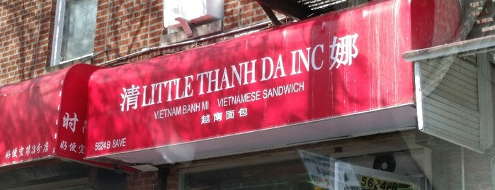 Thanh Da Inc. II is one of Brooklyn.