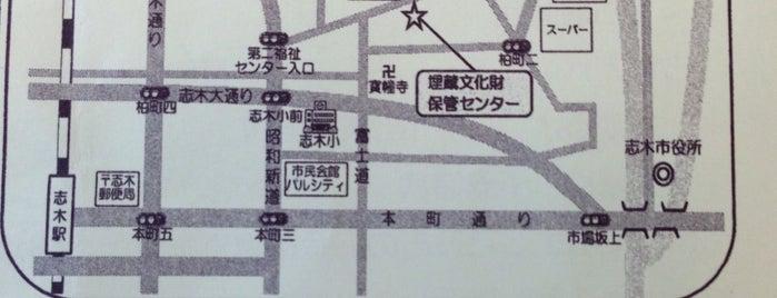 志木市埋蔵文化財保管センター is one of 東上線方面.