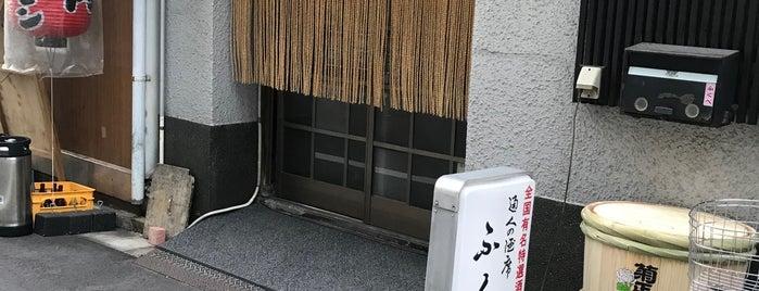 Fukube is one of Tokyo 2019.