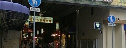 大安亭市場 is one of + Kobe.