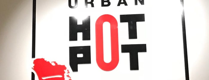 Urban Hot Pot is one of Montaign'in Beğendiği Mekanlar.