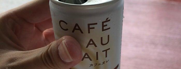 レッドバロン 神奈川 is one of Locais curtidos por ねうとん.