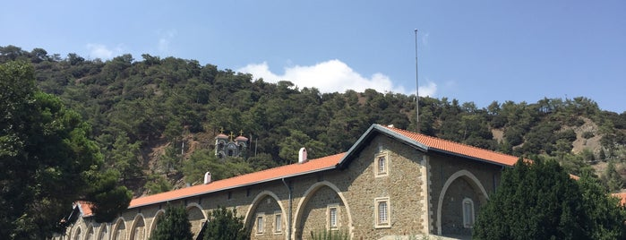 Museum of Kykkos Monastery is one of Ninaさんのお気に入りスポット.